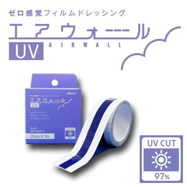 skinix ゼロ感覚フィルムドレッシング エアウォールUV No.25 25mm×3m 1巻入
