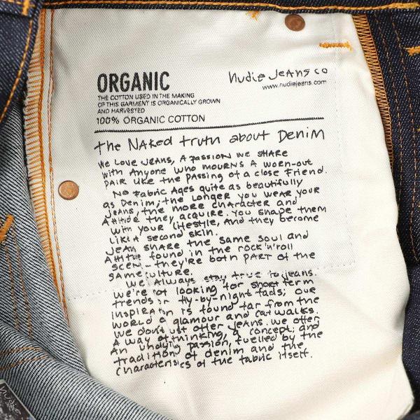 ヌーディージーンズ nudie jeans co ボタンフライ ジーンズ GRIM TIM SLIM REGULAR FIT ブルー メンズ grim-tim-112223|mb-y|07