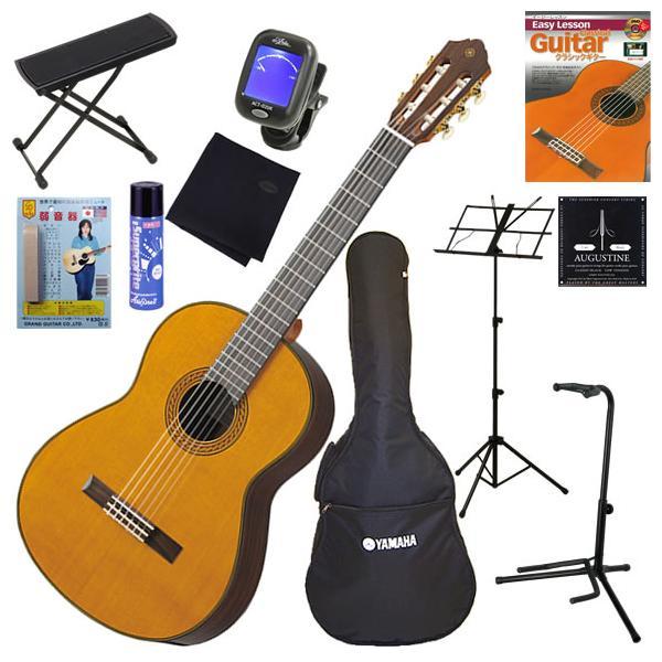 クラシックギター 初心者 入門セット ガットギター YAMAHA ヤマハ CG182C 完璧11点セット|mbfuna