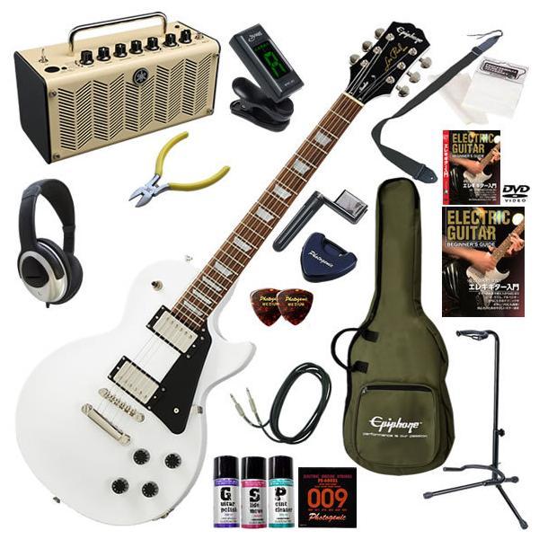 エレキギター初心者入門セットEpiphoneエピフォンLesPaulStudio/AW多機能・高音質のYAMAHATHR5が入っ