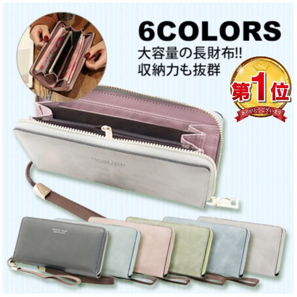 長財布レディース人気オシャレ大容量使いやすい革ラウンドファスナーカード小銭入れ多機能