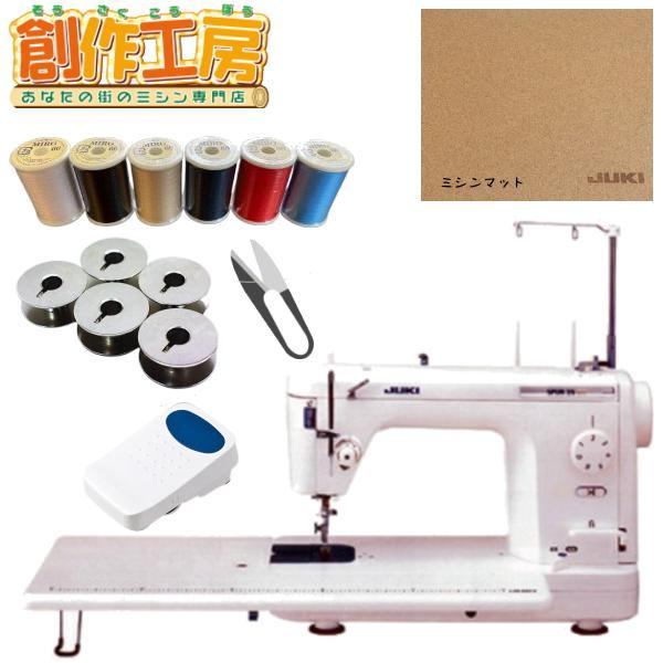 RoomClip商品情報 - JUKI SPUR25SP(シュプール25SP)TL−25SP 職業用直線ミシン 【ミロ6色糸セット、ボビン5個】をプレゼント♪さらにおまけ付き♪