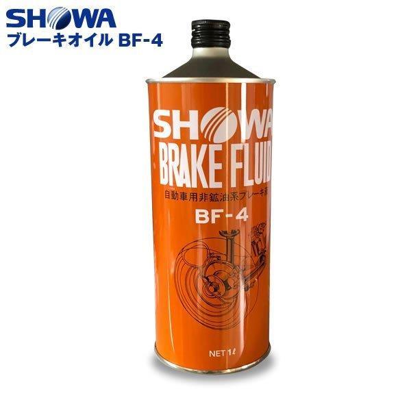 ブレーキフルード/ブレーキオイル DOT4 FC-3000-2 1リットル|mclauto
