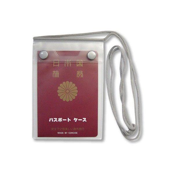 パスポートカバー(首下げタイプ)/コンサイス