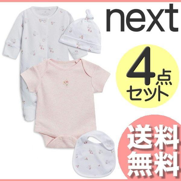 89d64ec8a2cfaa ネクスト NEXT ベビー服 ロンパース スリープウェア 足つき 長袖 半袖 帽子 スタイ 4点セット ピンク 女の子