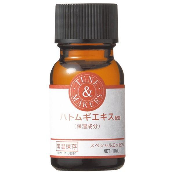 チューンメーカーズ ハトムギエキス配合エッセンス 10ml 原液美容液