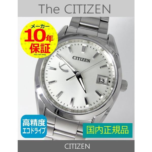 ザ・シチズン(TheCITIZEN) メンズ 男性用 エコ・ドライブ腕時計 10年保証・無償点検 年差±5秒!世界最高レベルの精度 【AQ1000-66A】(国内正規品)|mcoy