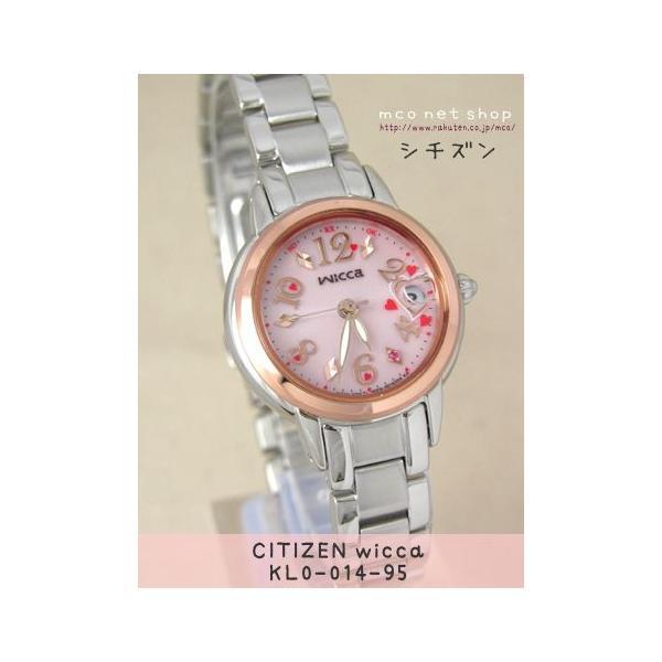 【7年保証】シチズン(CITIZEN)レディース 女性用  ソーラーテック電波腕時計 ウィッカ 剛力彩芽さんコラボレーション第4弾 【KL0-014-95】(国内正規品)|mcoy