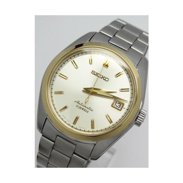 【7年保証】送料無料!セイコーメカニカル メンズ 男性用腕時計 オートマチック(自動巻き) 【SARB070】 (国内正規品)【02P27Sep14】|mcoy|02