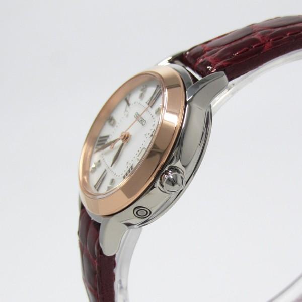 【7年保証】セイコールキア 女性用 ソーラー電波腕時計 品番:SSQW038 mcoy 03