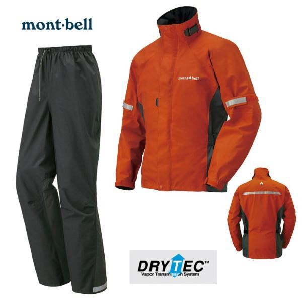 mont-bell『ストームバイカー』