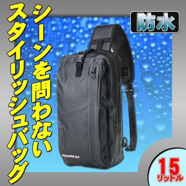 BA-606 ナンカイ(NANKAI) 防水 ウォータープルーフ ワンショルダーバッグ  容量約15リットル  オートバイ/バイク/単車/自転車/ツーリング|mcselect
