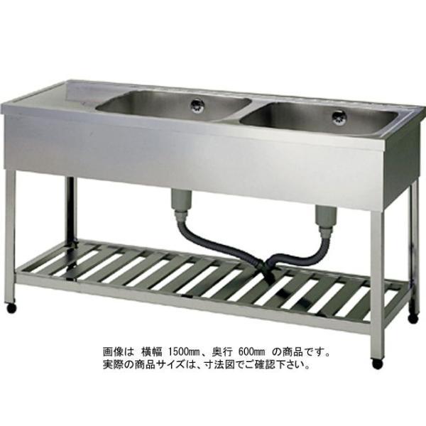 新品 [組立式] 業務用 水切り付 2槽シンク(流し台) W1200xD600xH800mm (バックガードなし) 右水槽タイプ [代引可]