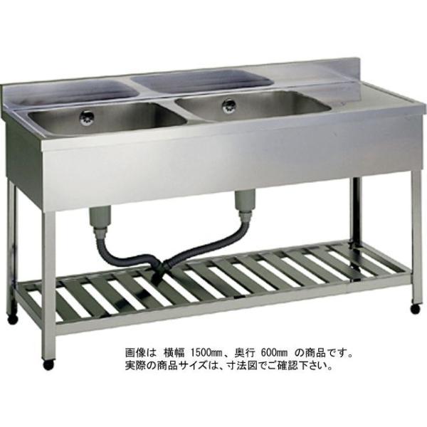 新品 [組立式] 業務用 水切り付 2槽シンク(流し台) W1200xD450xH800mm (バックガード付) 左水槽タイプ [代引可]