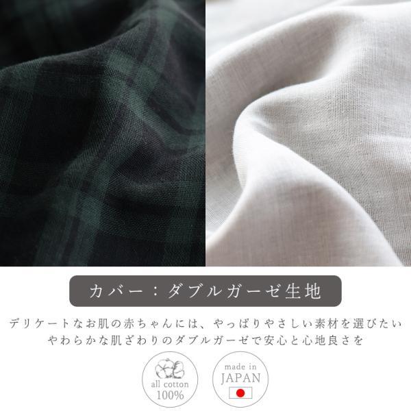 授乳クッション カバー 洗える 日本製 授乳 クッション セット 赤ちゃん ベビー ガーゼ おすすめ 綿100 出産祝い プレゼント //送料無料(北海道・沖縄は除く)|me-eston|02