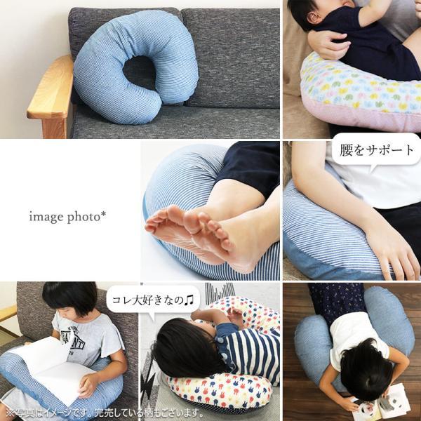 授乳クッション カバー 洗える 日本製 授乳 クッション セット 赤ちゃん ベビー ガーゼ おすすめ 綿100 出産祝い プレゼント //送料無料(北海道・沖縄は除く)|me-eston|07