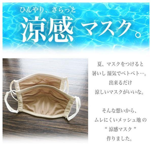 マスク 涼感マスク UV カット & 接触冷感性 最大97% カット ムレにくい  涼しい 洗える uvマスク 日焼け防止 涼しい  熱中症対策 //メール便発送可|me-eston|02