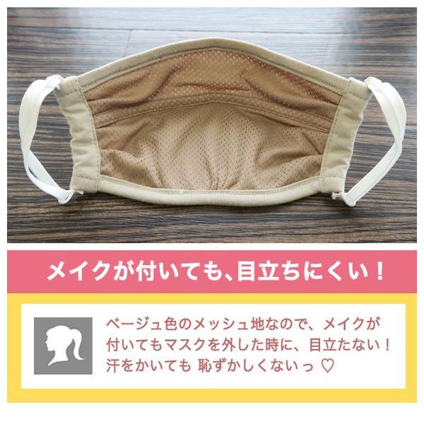 マスク 涼感マスク UV カット & 接触冷感性 最大97% カット ムレにくい  涼しい 洗える uvマスク 日焼け防止 涼しい  熱中症対策 //メール便発送可|me-eston|04