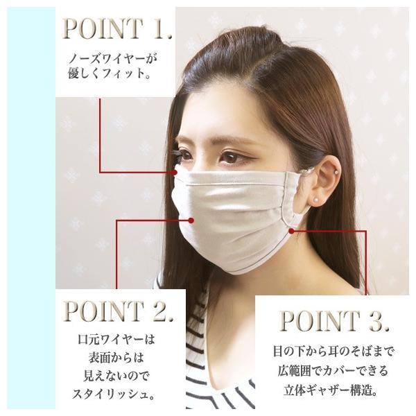 マスク 涼感マスク UV カット & 接触冷感性 最大97% カット ムレにくい  涼しい 洗える uvマスク 日焼け防止 涼しい  熱中症対策 //メール便発送可|me-eston|06