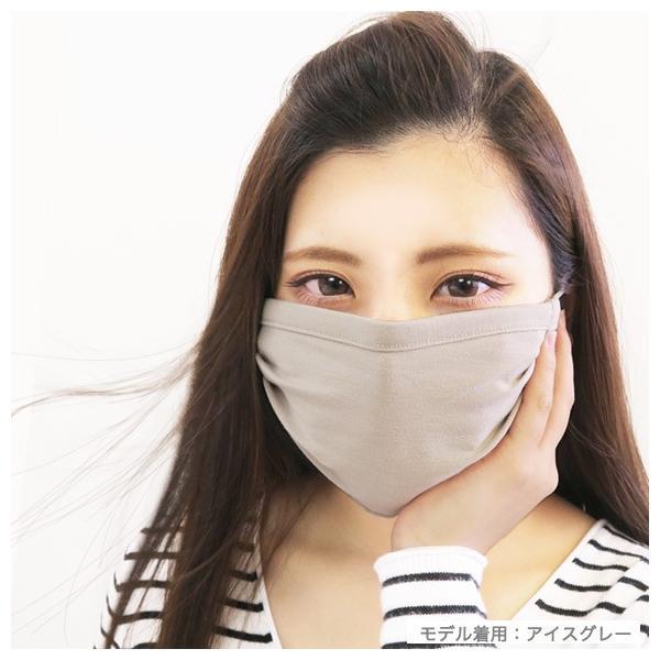 マスク 涼感マスク UV カット & 接触冷感性 最大97% カット ムレにくい  涼しい 洗える uvマスク 日焼け防止 涼しい  熱中症対策 //メール便発送可|me-eston|09