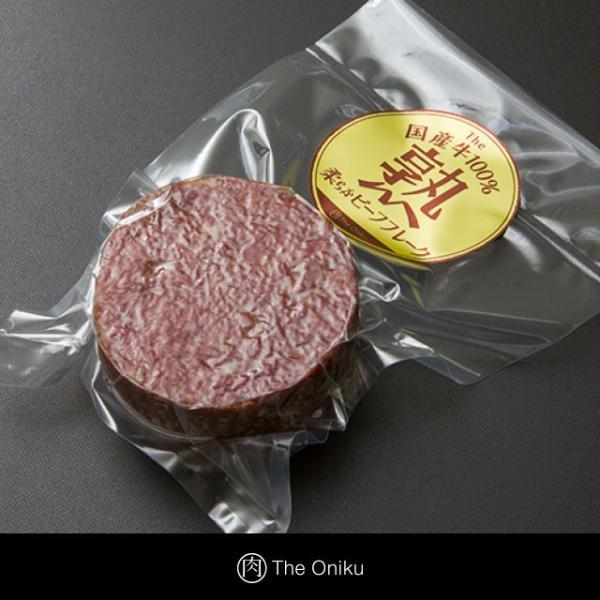国産牛100%柔らかビーフフレーク 200g The Oniku ザ・お肉 冷凍 お歳暮 ギフト meat-21 03