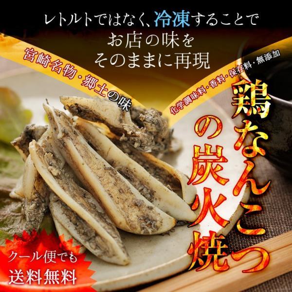 肉のおつまみ 鶏なんこつの炭火焼(かっぱなんこつ/やげんなんこつ/鶏軟骨/とり軟骨)100g×5 簡易包装訳あり 冷凍 食品 グルメ 惣菜 チキン