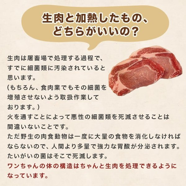 5Pセット 馬肉 5kg(1Kg×5Pセット) ※冷凍バラ凍結です ペット用馬肉  生馬肉 ※同梱包は合計10kgまでです。|meat-gen|16