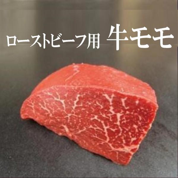 オージービーフ穀物飼育牛 上モモブロック 600g/ブロック肉だからタタキやローストビーフで