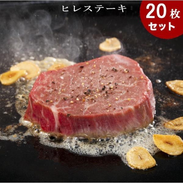 【20枚セット】送料無料 オーストラリア産 牛ヒレ(ステーキ用) 100g×20 / 牛ヒレステーキ テンダーロイン 牛ひれ 牛ヒレ肉 牛フィレ