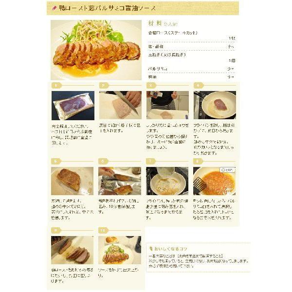 合鴨もも肉(骨なし)400g以上ブロック(タイ産チェリバレー種)|meat-gen|03