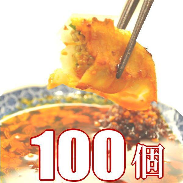 送料無料 お肉屋さんの餃子 100個(50×2) 焼き餃子 水餃子 業務用 冷凍餃子