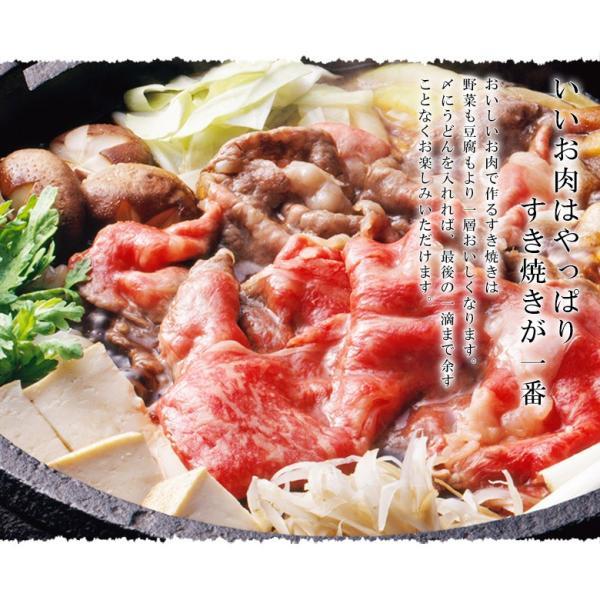 ギフト 肉 牛肉 A5ランク 和牛 リブロース すき焼き肉 400g A5等級 しゃぶしゃぶも 黒毛和牛 国産 内祝い お誕生日 ギフト|meat-tamaya|06