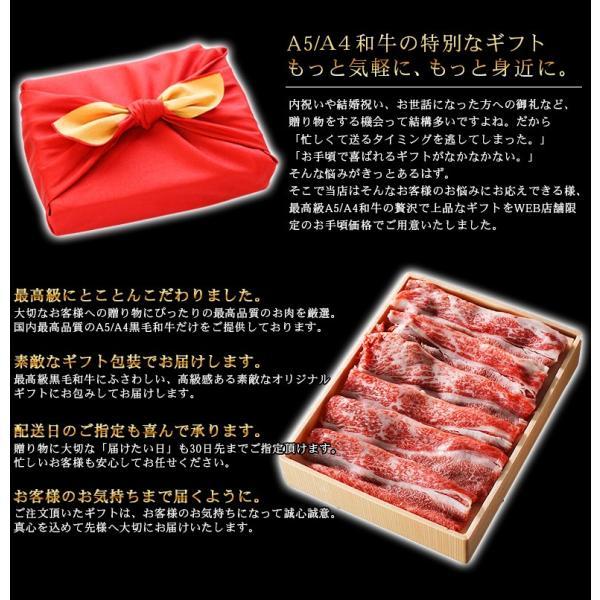 風呂敷 ギフト お歳暮 肉 牛肉 A4 〜 A5ランク 和牛 切り落とし すき焼き肉 1kg A4〜A5等級 しゃぶしゃぶも 黒毛和牛 内祝い お誕生日 meat-tamaya 11