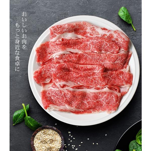 風呂敷 ギフト お歳暮 肉 牛肉 A4 〜 A5ランク 和牛 切り落とし すき焼き肉 1kg A4〜A5等級 しゃぶしゃぶも 黒毛和牛 内祝い お誕生日 meat-tamaya 04