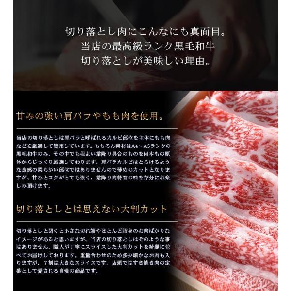 風呂敷 ギフト お歳暮 肉 牛肉 A4 〜 A5ランク 和牛 切り落とし すき焼き肉 1kg A4〜A5等級 しゃぶしゃぶも 黒毛和牛 内祝い お誕生日 meat-tamaya 06