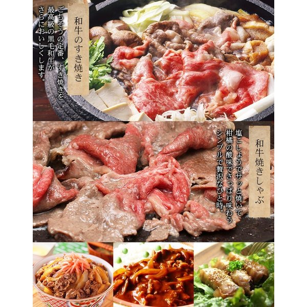 風呂敷 ギフト お歳暮 肉 牛肉 A4 〜 A5ランク 和牛 切り落とし すき焼き肉 1kg A4〜A5等級 しゃぶしゃぶも 黒毛和牛 内祝い お誕生日 meat-tamaya 09