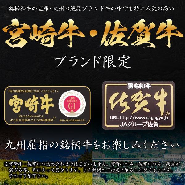 風呂敷 ギフト 牛肉 肉 宮崎牛 A5ランク もも すき焼き肉 300g A5等級 高級 しゃぶしゃぶも 和牛 黒毛和牛 国産 内祝い お誕生日 お歳暮|meat-tamaya|04