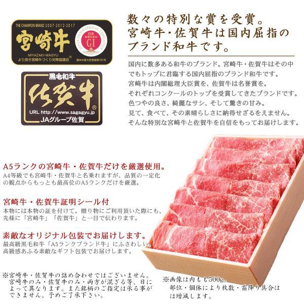 風呂敷 ギフト 牛肉 肉 宮崎牛 A5ランク もも すき焼き肉 300g A5等級 高級 しゃぶしゃぶも 和牛 黒毛和牛 国産 内祝い お誕生日 お歳暮|meat-tamaya|06