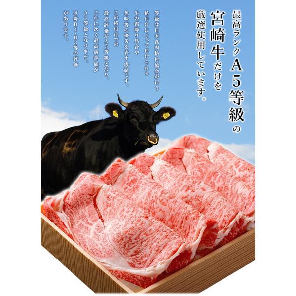 風呂敷 ギフト 牛肉 肉 宮崎牛 A5ランク リブロース すき焼き肉 800g A5等級 高級 和牛 黒毛和牛 国産 内祝い お誕生日 お歳暮|meat-tamaya|04