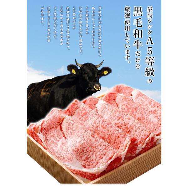 風呂敷 ギフト 肉 牛肉 A5ランク 和牛 リブロース すき焼き肉 300g A5等級 しゃぶしゃぶも 黒毛和牛 国産 内祝い お誕生日|meat-tamaya|03