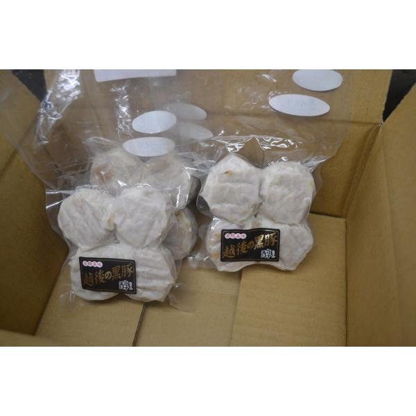 黒豚 シュウマイ 12個セット(4個入り×3パック) 国産 黒豚 焼売|meatshopitou298|04