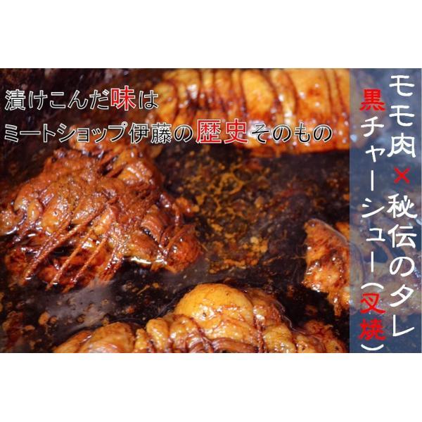 黒 チャーシュー(焼豚)1kg スライス(自家製タレ付き)|meatshopitou298|02