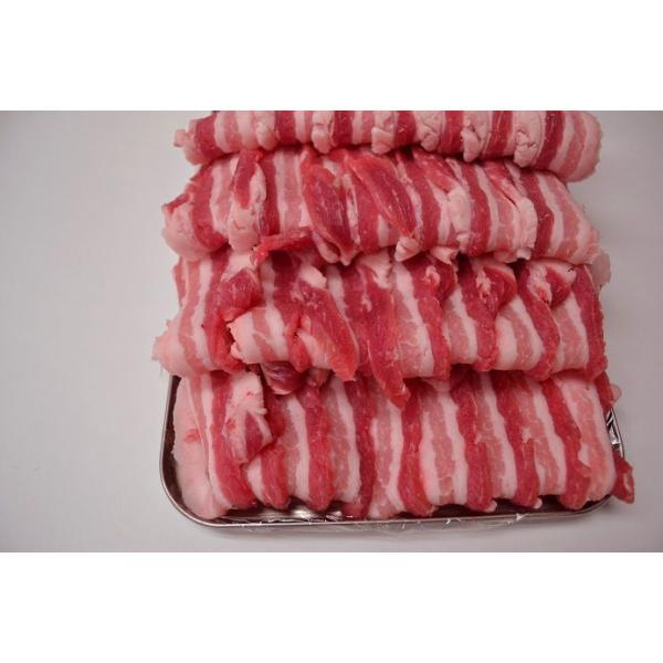 豚肉 豚バラ スライス 1kg セット|meatshopitou298|02