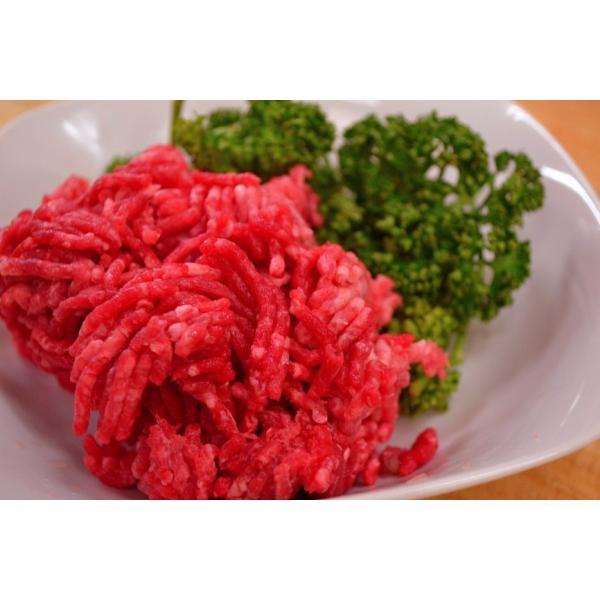牛肉 国産和牛の牛挽き肉 500g meatshopitou298 03
