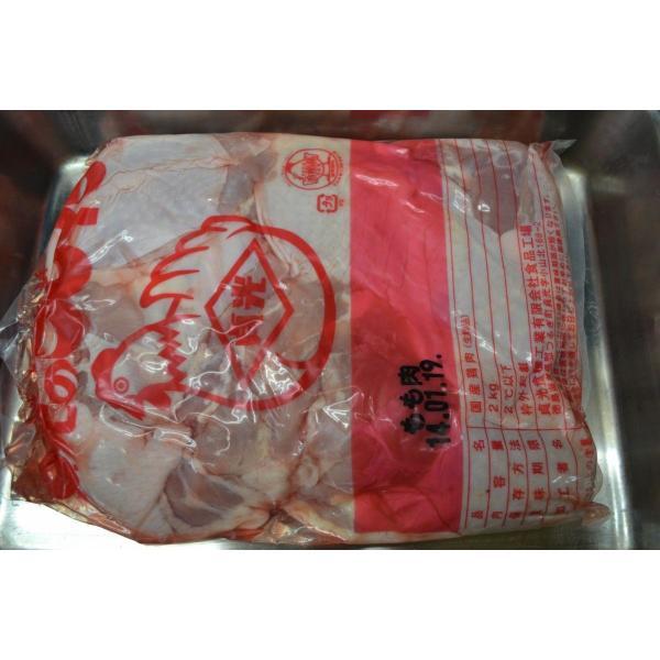 鶏肉 鳥肉 ブラジル産 鶏モモ肉 コマ切れ 真空パック 600g|meatshopitou298|06