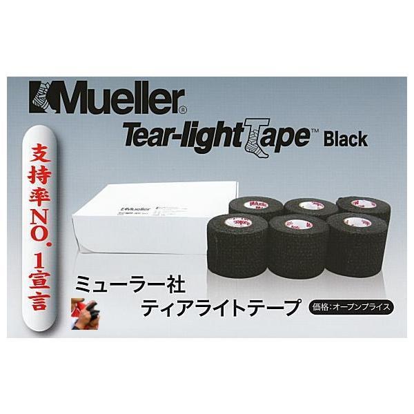 【6本セット】 Mueller ティアライトテープ 50mm テーピングテープ (ミューラーテアライト)|mebius-store|02
