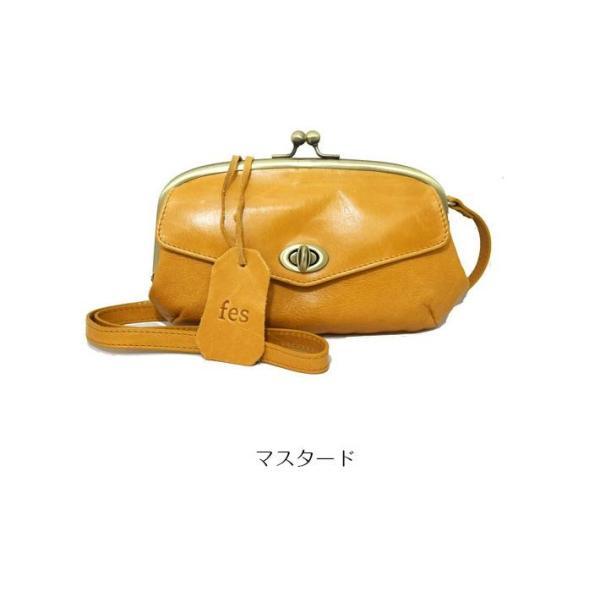 【fes/フェス】イタリアンカウレザーお財布ショルダーバッグ【母の日】
