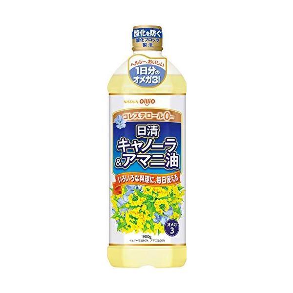 日清オイリオ 日清キャノーラ&アマニ油 900g ×4個
