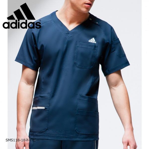 白衣 手術衣 アディダス メンズスクラブ SMS118-15(17・18・21・33) カゼン|medi-wear|04