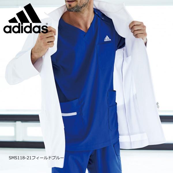 白衣 手術衣 アディダス メンズスクラブ SMS118-15(17・18・21・33) カゼン|medi-wear|05